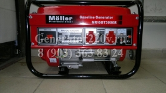 Купить Генератор бензиновый Moller MR GGT 3000 R Москва