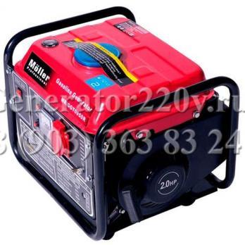 Купить Генератор бензиновый Moller MR GGT 0950 R Москва