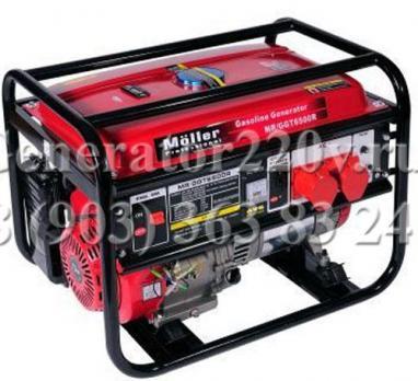 Купить Генератор бензиновый Moller MR GGT 6500 R Москва