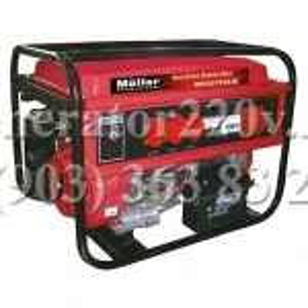 Купить Генератор бензиновый Moller MR GGT 6503 E Москва