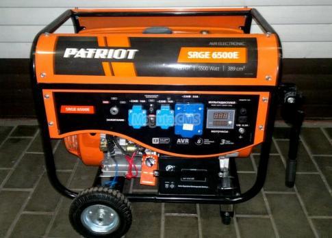 Купить Бензиновый генератор PATRIOT SRGE 6500 E Москва
