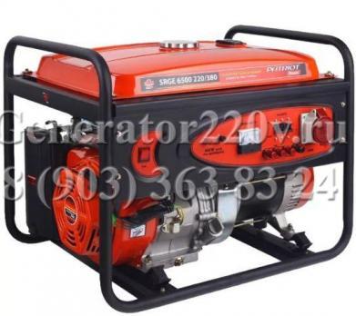 Купить Бензиновый генератор PATRIOT SRGE 6500 220 380 Москва, цена