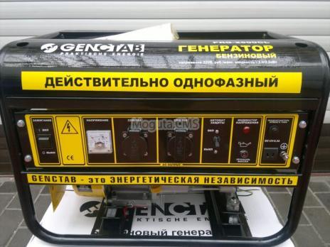 Генератор однофазный GenCtab PRG-2500CL
