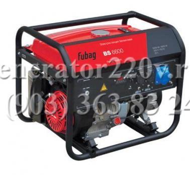 Купить Бензиновый генератор Fubag BS 6600 Москва