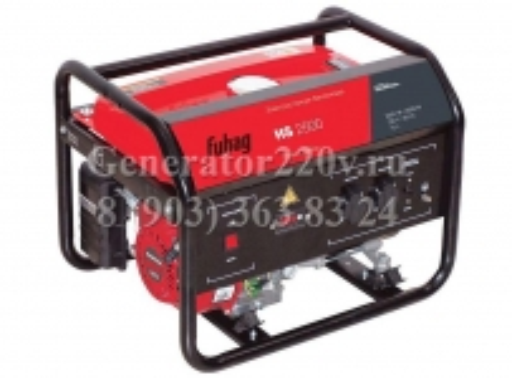 Купить Бензиновый генератор FUBAG HS 2500 Москва