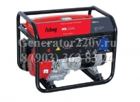 Купить Бензиновый генератор FUBAG HS 5500 Москва