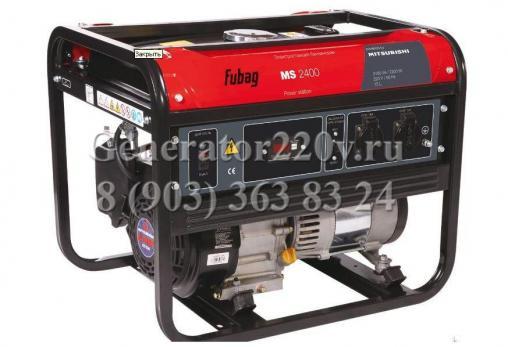 Купить Бензиновый генератор Fubag MS 2400 Москва