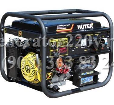 Купить Бензиновый генератор Huter DY 8000 LXA Москва