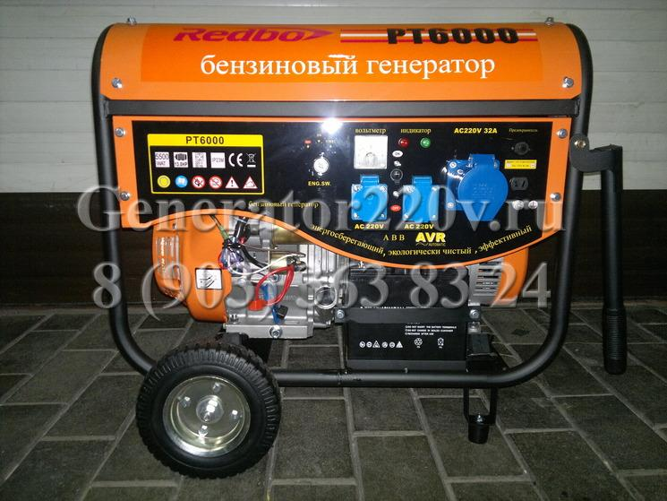 Бензиновый генератор redbo pt 6000 купить сварочный аппарат на воде