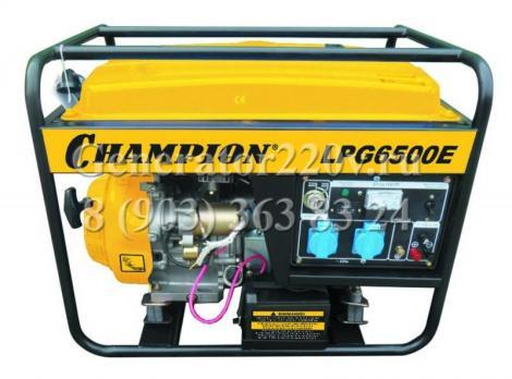 Купить Электрогенератор Champion LPG 6500E Москва, цена