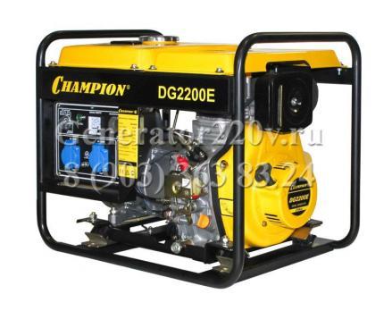 Купить Дизельный генератор Champion DG 2200E Москва, цена