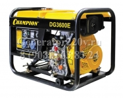 Купить Дизельный генератор Champion DG 3600E Москва, цена