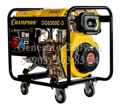 Купить Дизельный генератор Champion DG 6000E-3 Москва, цена
