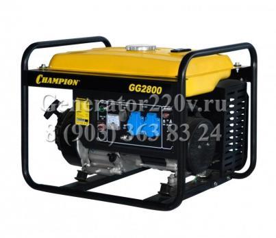 Купить Бензиновый генератор Champion GG2800 Москва, цена