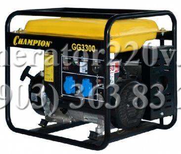 Купить Бензиновый генератор Champion GG3300 Москва, цена