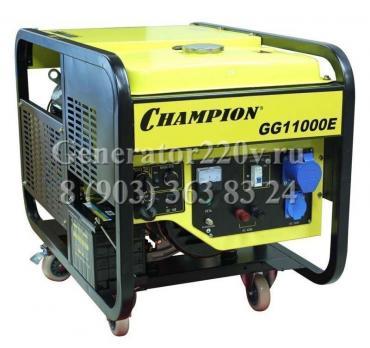 Купить Бензиновый генератор Champion GG 11000 E Москва