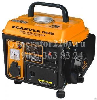 Купить Бензиновый генератор CARVER PPG 950 Москва