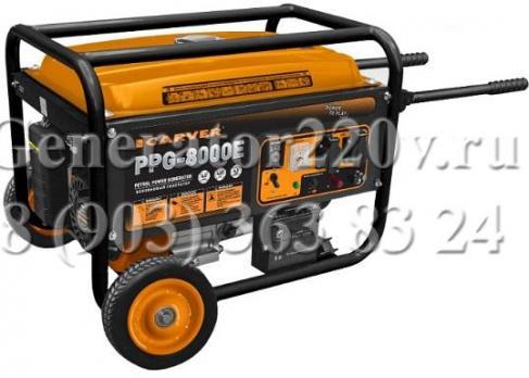 Купить Бензиновый генератор CARVER PPG 8000 Е Москва