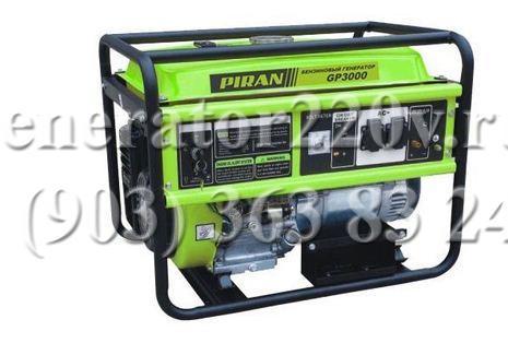 Купить Бензиновый генератор PIRAN GP 3000 Москва