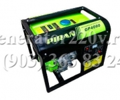 Купить Бензиновый генератор PIRAN GP 4000 Москва