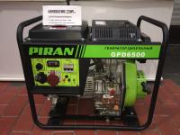 Купить Дизельный генератор PIRAN GPD 6500 Москва