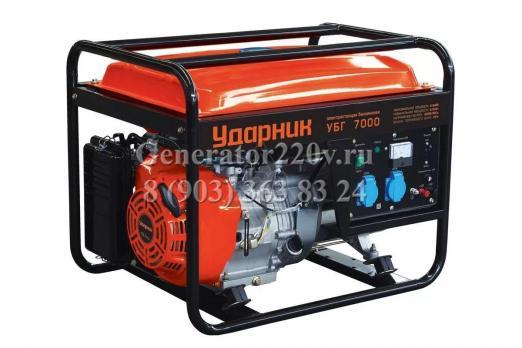 Купить Бензиновый генератор УДАРНИК УБГ 7000 Москва