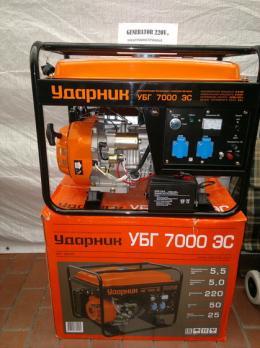 Купить Бензиновый генератор УДАРНИК УБГ 7000 ЭС Москва