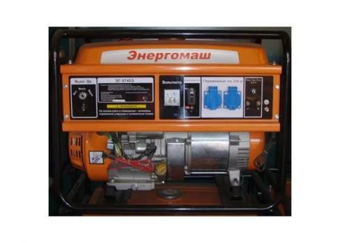 Бензиновый генератор Энергомаш ЭГ 8745 Э цена 13600 руб Москва