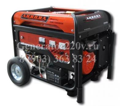 Купить Бензиновый генератор Aurora AGE 7500 DSX цена 35000 руб