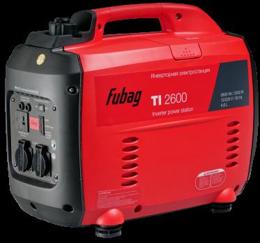 Бензиновая электростанция Fubag TI 2600
