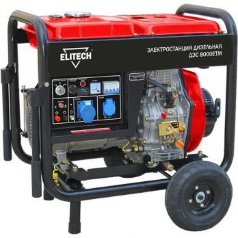 Дизельный генератор (3-фазный) ELITECH ДЭС 8000 ЕТМ