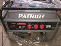 Бензиновый генератор PATRIOT  6500  Москва