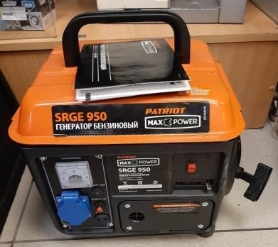 Бензиновый генератор PATRIOT BR 950