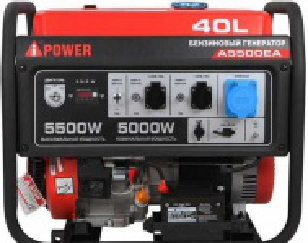 Бензиновый генератор A-iPower A5500EA