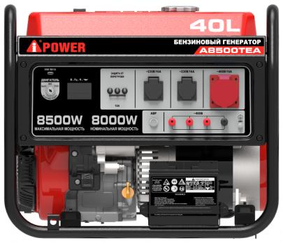 Бензиновый генератор A-iPower A8500ТEA
